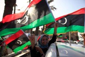 higher-education-in-libya