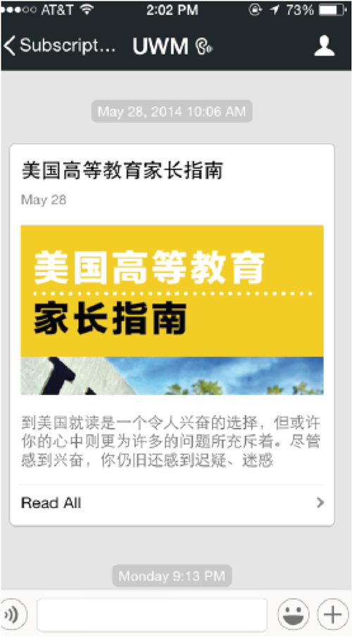 a-screen-capture-of-a-wechat-landing-page-for-the-university-of-wisconsin-milwaukee